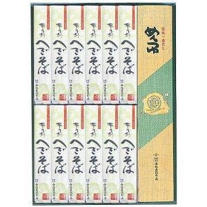 小嶋屋総本店 布乃利へぎそば 200g×12袋 皇室献上品 乾麺 つゆ付き K-12T ギフト 化粧箱入り新潟 小嶋屋 そば ※こちらの商品はのし対応可能です。