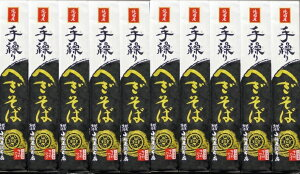 手繰りへぎそば 小嶋屋総本店 180g×10袋 つゆなし S-10 純国産 高級 乾麺 魚沼手繰りそば 化粧箱入り ギフト ※こちらの商品はのし対応可能です。