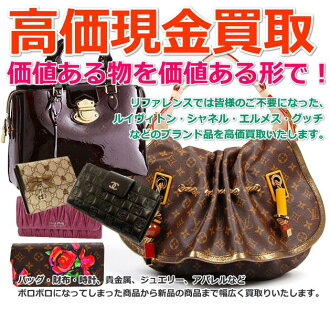 LOUIS VUITTON brand bag, gold, Platinum, courier purchasing services, and nationwide from anywhere in OK! Please order this kit you would like. Sale price will be fixed to 0 yen after confirming your order. 0601 Rakuten card Division