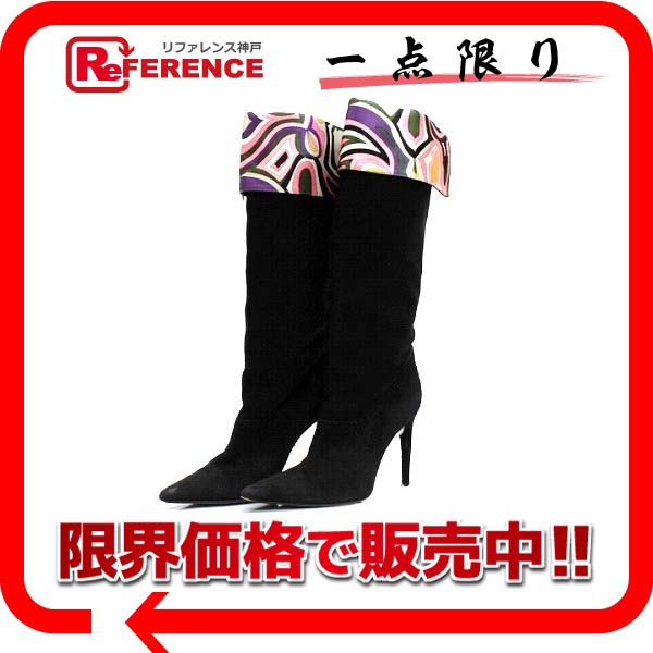 EMILIO PUCCI エミリオプッチ スエード ロングブーツ 37 ブラック×マルチカラー 【中古】