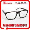 GUCCI 古奇眼鏡鏡片框架使用的 GG1005 布朗美容產品