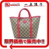 "Gucci kids GG Supreme tote bag beige / pink 297557 ""enabled."""