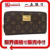 "LOUIS VUITTON Hong Kong Canton Road Boutique Limited ""Zippy Wallet"" M66570"