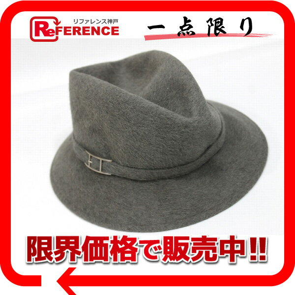 HERMES エルメス MOTSCH モッチ社製 ハット帽 56 グレー 美品 【中古】