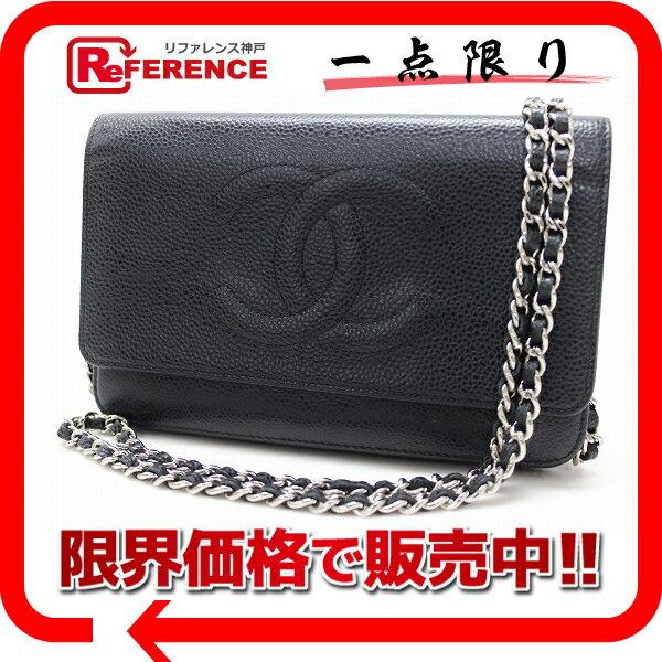 CHANEL シャネル キャビアスキン CC チェーンウォレットバッグ 財布バッグ ブラック A48654 【中古】 シャネル チェーンウォレット