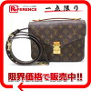 LOUIS VUITTON Louis Vuitton Monogram Pochette Metis 2-WAY handbag M40780 0601 Rakuten card Division