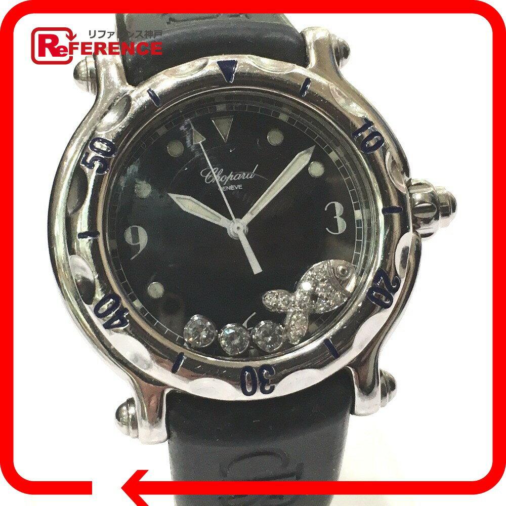 Chopard ショパール 28/8347 ハッピーフィッシュ ハッピースポーツ 腕時計 SS/ラバー シルバー ボーイズ【中古】