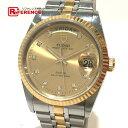 a862883a067 tudor - Watches - 60items