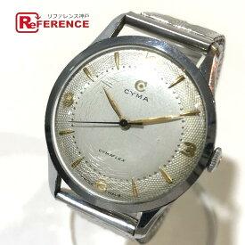 CYMA シーマ アンティーク 手巻き シーマフレックス メンズ腕時計 腕時計 SS メンズ シルバー 【中古】