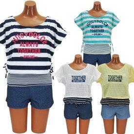水着 レディース タンキニ 体型カバー ジュニア 中学生 高校生 中高生 ティーン 女の子 女性 タンクトップ Tシャツ ゆったりカバーアップ ショートパンツ ボーダー柄 タンキニ水着 4点セット ネイビー ブルー ホワイト イエロー 9M 11L