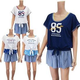 水着 レディース タンキニ 体型カバー ジュニア 中学生 高校生 中高生 ティーン 女の子 女性 タンクトップ Tシャツ ゆったりカバーアップ ショートパンツ ボーダー柄 ハートペーズリー タンキニ水着 4点セット ネイビー ブルー サックス 7S 9M 11L