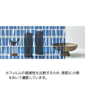 ガラスフィルム/サンゲツ/GLASS FILM2020-2021:プレイフルパターン/コロナブルー/メーカー品番:GF-1757/93cmcm巾/タテリピート46.5cm ヨコリピート30.7cm 飛散防止 UVカット 防虫忌避(10cm単位切り売り/10cmからオーダーできます)