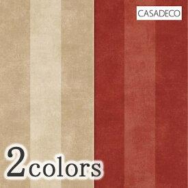 輸入壁紙/フランス製/UTOPIA6(ユートピア6):CASADECO(カサデコ)メーカー品番:PALA83621225,PALA83628423/1ロール(巾53cmx10m)単位販売/不織布/F☆☆☆☆/不燃