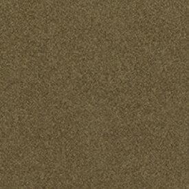椅子生地販売/スペイン製/サンゲツ:UP2016-2019/メーカー品番:UP8470/ノルディウォームAC/有効巾140cmx10cm単位販売/イージークリーン
