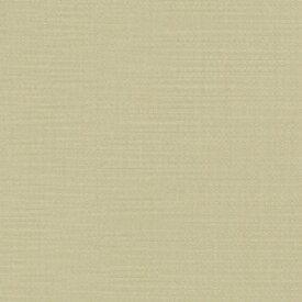 椅子生地販売/イタリア製/サンゲツ:UP2016-2019/メーカー品番:UP8530/ナミブ・デザート/有効巾150cmx10cm単位販売/イージークリーン/はっ水/耐次亜塩素酸/耐侯/耐光