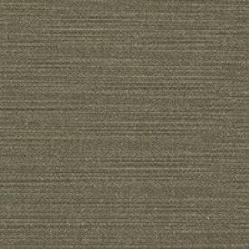 椅子生地販売/イタリア製/サンゲツ:UP2016-2019/メーカー品番:UP8532/ナミブ・デザート/有効巾150cmx10cm単位販売/イージークリーン/はっ水/耐次亜塩素酸/耐侯/耐光