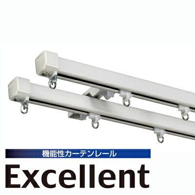 シングル&ダブルタイプ選択/7色から選べる/日本製角型カーテンレール(エクセレント)サイズカット品30-300cm製作可能(AMBA001)