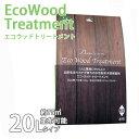 水性粉末木部保護剤/エコウッドトリートメント/EcoWoodTreatment/北欧生まれカナダ育ち/20Lタイプ/約75平米塗布可能