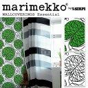 輸入壁紙/フィンランド(生産はイタリア)製/Essential(エッセンシャル):marimekko(マリメッコ)メーカー品番:14130,14131/Bott...