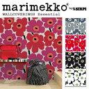 輸入壁紙/フィンランド(生産はイタリア)製/Essential(エッセンシャル):marimekko(マリメッコ)メーカー品番:13070,13071,1307...