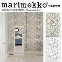輸入壁紙/フィンランド(生産はイタリア)製/Essential(エッセンシャル):marimekko(マリメッコ)メーカー品番:13…