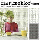 輸入壁紙/フィンランド(生産はイタリア)製/Marimekko4(マリメッコ4):marimekko(マリメッコ)メーカー品番:1794…