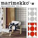輸入壁紙/フィンランド(生産はイタリア)製/Marimekko5(マリメッコ5):marimekko(マリメッコ)メーカー品番:2338…