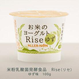 湖西発/RiSE(リセ) 米粉乳酸菌発酵食品/株式会社ヤサカ