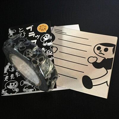 湖東発/とび太くんマスキングテープ/コクヨ「ReEDEN(リエデン)シリーズ『びわこ文具』/飛び出し坊や0系