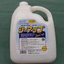 シーアップ4kgクロス(壁紙)用下地の吸水調整及び表面補強用万能シーラー/ヤヨイ化学(227−402)
