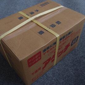 アタッチ14.8kg/箱・内容量3.7kg/袋×4(下塗り用)スピード化のニューテクノロジー。/120分硬化/ヤヨイ化学(269−634)