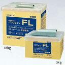 ベンリダインFL18kgクッションフロア・コンポジションタイル・カーペット用水性接着剤/サンゲツ(BB−515)
