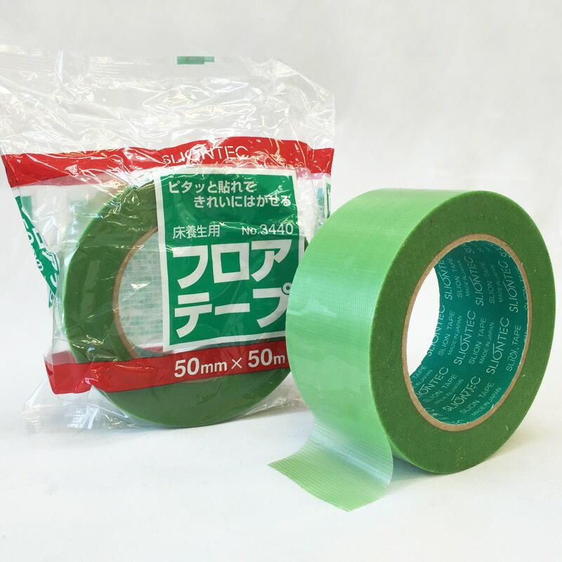 養生テープ0.14mm厚50mm×50m巻/日立マクセル/品番:23-7356