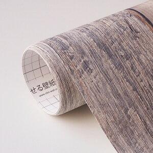 はがせる壁紙RILM93cm幅オーダーカット306木目柄ベージュフェイクウッド返品・交換不可