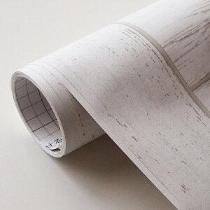 はがせる壁紙RILM93cm幅オーダーカット390腰壁木目柄ホワイトウッド返品・交換不可