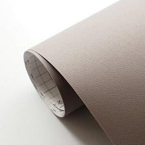 はがせる壁紙RILM黒板シート壁紙93cm幅オーダーカットb01ベージュ返品・交換不可