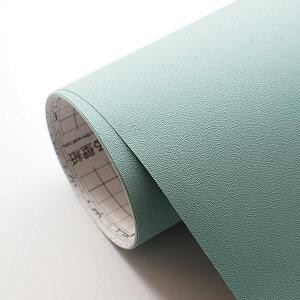 はがせる壁紙RILM黒板シート壁紙93cm幅オーダーカットb02ブルーグリーン返品・交換不可