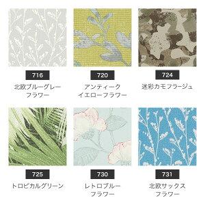 [はがせる壁紙シール式日本製リメイクシート]賃貸OKはがせる壁紙RILMリルム93cm幅1m単位切売[あす楽]