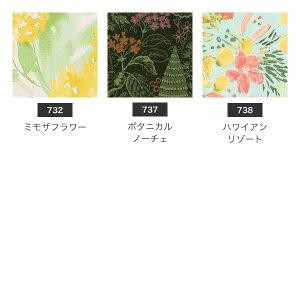 [はがせる壁紙シール式日本製リメイクシート]賃貸OKはがせる壁紙RILMリルム93cm幅1m単位
