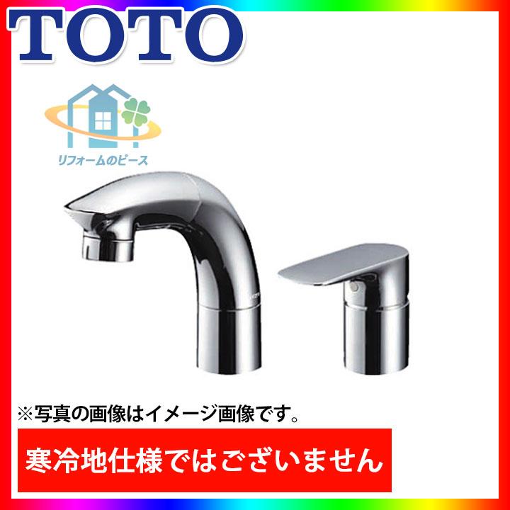 * [TLG05301J] TOTO 洗面カウンター水栓 混合水栓 エコ水栓 洗面シャワー 吐水口上下 [北海道沖縄離島除き送料無料] あす楽