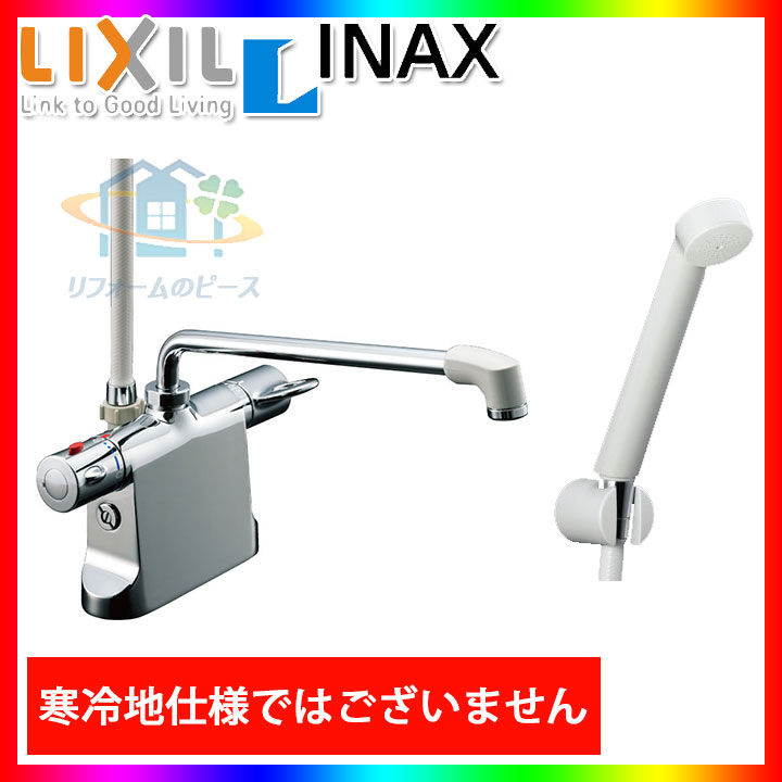 * [BF-B646TSD(300)-A100] リクシル INAX 浴室シャワー水栓 サーモ付 台付きタイプ デッキタイプ [北海道沖縄離島除き送料無料] あす楽