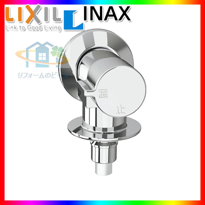 * [LF-WJ50KQ] INAX 洗濯機用横水栓金具 緊急止水弁付横水栓 本体フルメッキ仕様 洗濯機用 壁付タイプ あす楽