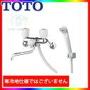[TMS25C] TOTO 浴室シャワー水栓 壁付タイプ 一時止水なし [北海道沖縄離島除き送料無料]