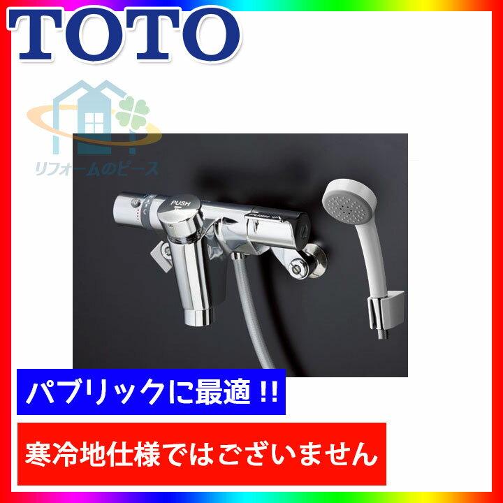 * [TMF49E4R] TOTO  浴室ふろ水栓 オートストップ浴室シャワー水栓 サーモ付き 壁付きタイプ [北海道沖縄離島除き送料無料] あす楽