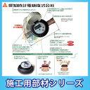 * [SD20 v型_10個] 愛知時計 量水器(P付) 鉛レスデジタル 水道メーター 10個入 [北海道沖縄離島除き送料無料] あす楽