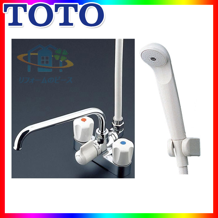 * [TMS27C] TOTO 2ハンドル浴室シャワー水栓 台付き デッキタイプ 心々120ミリ [北海道沖縄離島除き送料無料] あす楽