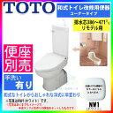 [CS510BM_NW1+SS511BABFS_NW1] TOTO 和式トイレ改修用便器 コンパクトリモデルトイレ リフォーム コーナータイプ…