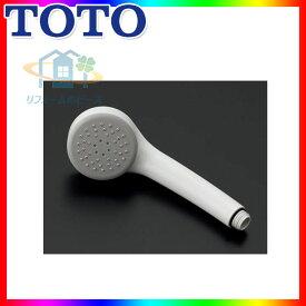 [THYC48] TOTO 水栓 エアインシャワーヘッド 取り替え用