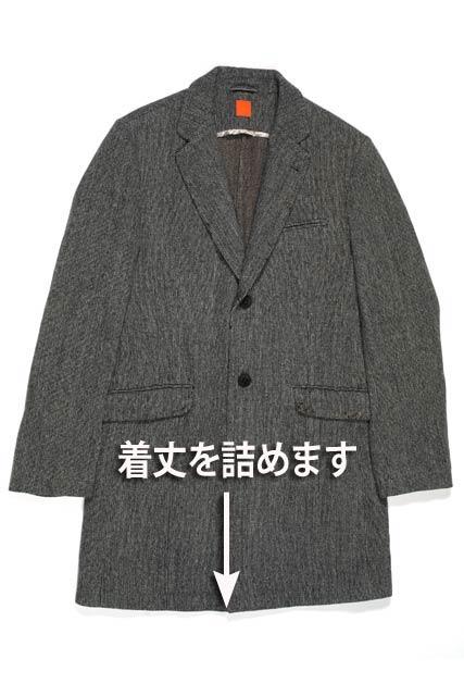 紳士 コート着丈(ベンツあり)《往復送料無料♪》