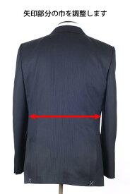 紳士 ジャケット身巾詰め(3cm未満)